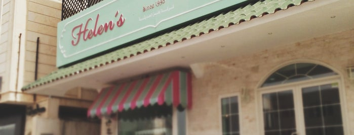Helen's is one of Restaurants in Riyadh.