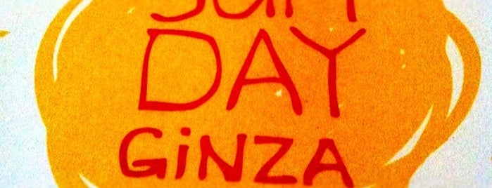 SunDay Ginza is one of Lugares favoritos de Tanya.