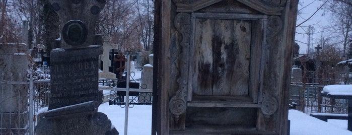 Cimitirul Central  | Cimitirul Armenesc is one of Moldova.