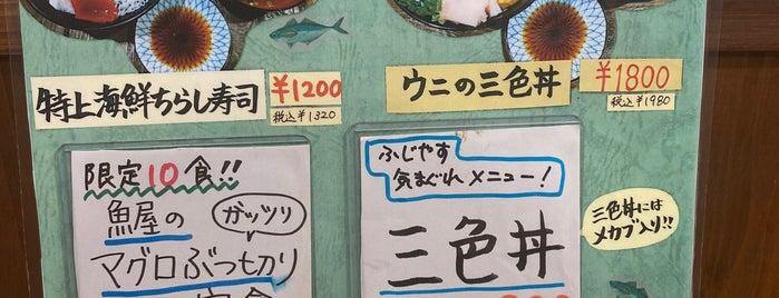 ふじやす食堂 is one of 神奈川ココに行く! Vol.14.