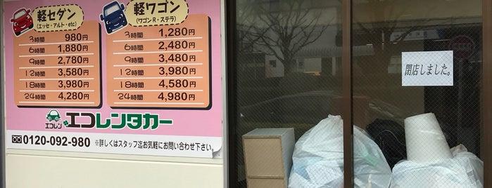 エコレンタカー is one of 足利.