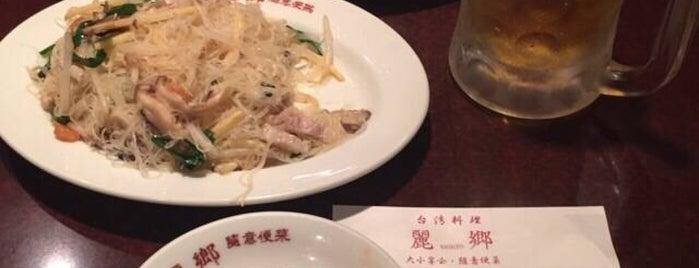 麗郷 新宿店 is one of 飲食店リスト.