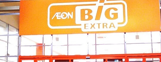 ザ・ビッグエクストラ 天理店 is one of สถานที่ที่ Shigeo ถูกใจ.