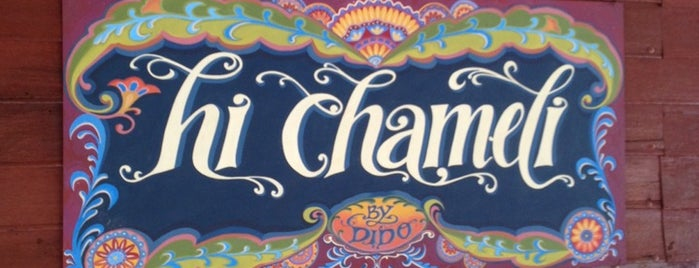 Hi Chameli Shop by Dido is one of Phangan.