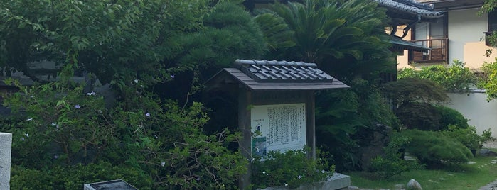 了仙寺 is one of Shimoda.