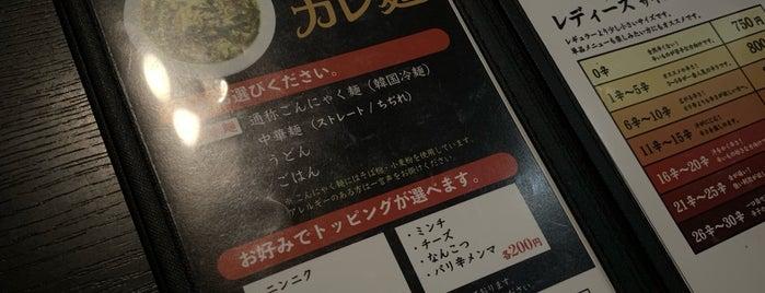 辛麺屋 桝元 宮崎中央通店 is one of Miyazaki.
