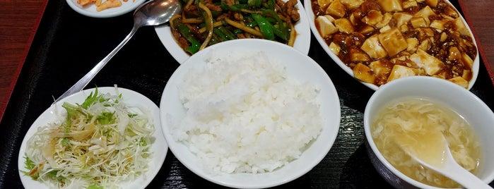 台湾料理 JUI SHIN RO is one of Lugares favoritos de kzou.