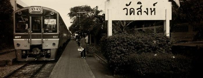 สถานีรถไฟวัดสิงห์ (Wat Sing) SRT5008 is one of Orte, die First gefallen.