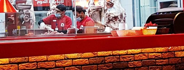 I'm Hungry is one of Locais curtidos por hussain.