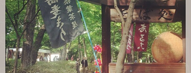 松葉茶屋 is one of モリチャン : понравившиеся места.