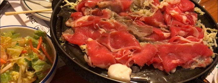 Korea is one of Restaurantes pendientes.