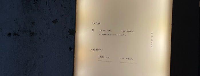 Ku Bar is one of Thailand.