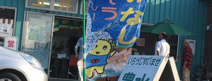小室交差点 is one of Funabashi・Ichikawa・Urayasu.