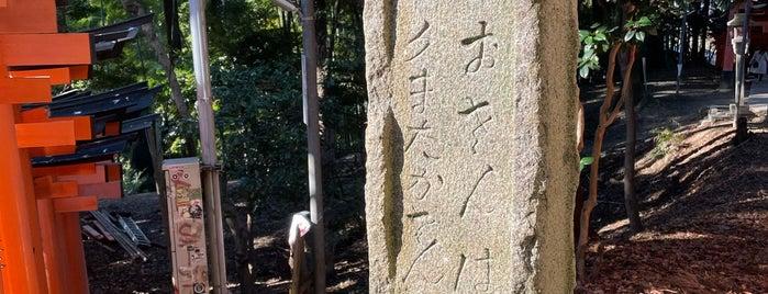 三ツ辻 is one of Kyoto.