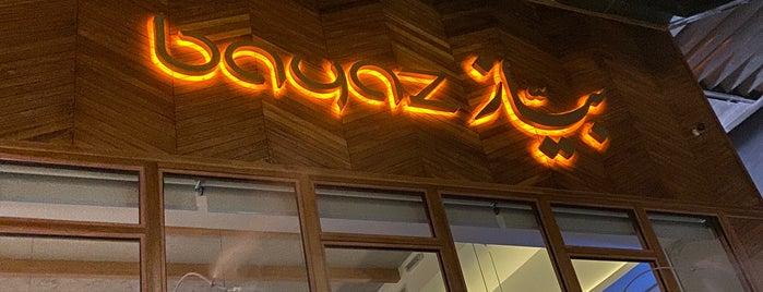 Bayaz Restaurant is one of Lieux sauvegardés par Queen.