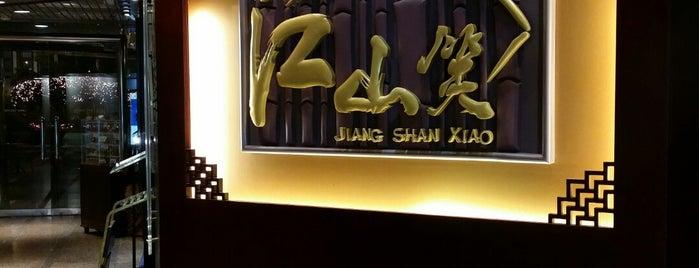Jiang Shan Xiao is one of HK.