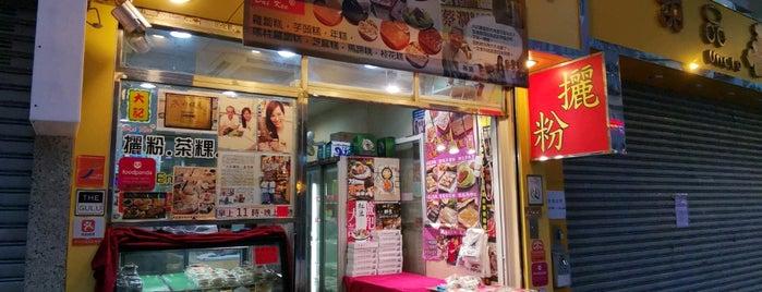 Dai Kee is one of Hong Kong.