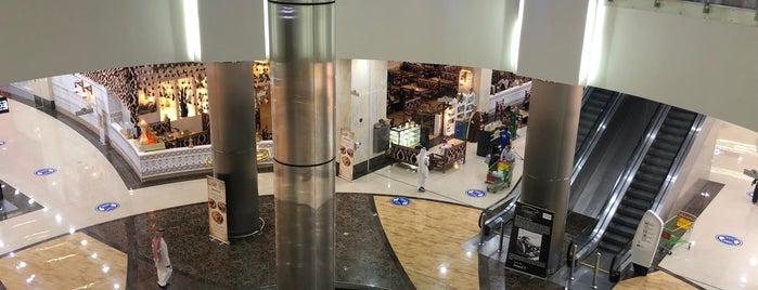 Atyaf Mall is one of Riyadh Malls.