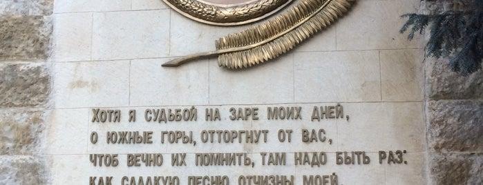 Памятник М.Ю. Лермонтову is one of KMV.