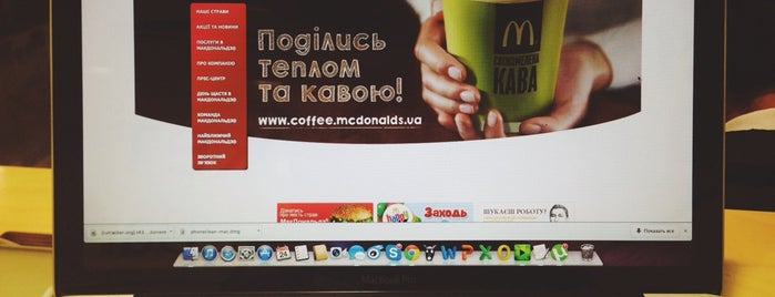 McDonald's is one of Irisha'nın Kaydettiği Mekanlar.