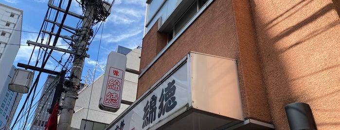 Watatoku is one of สถานที่ที่บันทึกไว้ของ Hide.