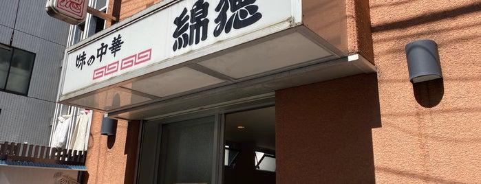 Watatoku is one of Tempat yang Disimpan Hide.