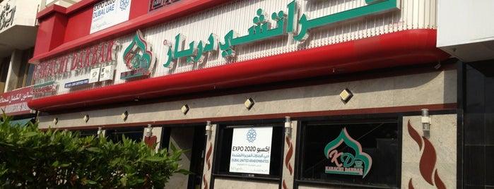 Karachi Darbar Restaurent is one of สถานที่ที่ TARIK ถูกใจ.