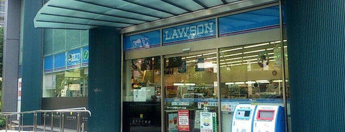 Lawson is one of Locais curtidos por Masahiro.