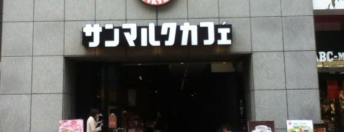 St. Marc Café is one of Lieux sauvegardés par Hitoshi.