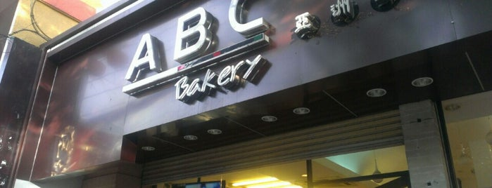 ABC Bakery & Café is one of Viet Nam Nam.