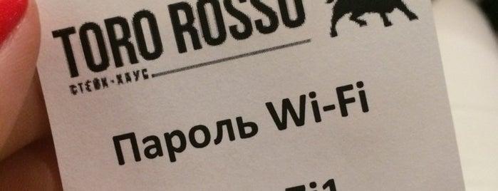 Toro Rosso is one of Кофе/кафе.