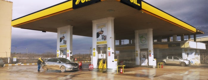 Uçar Petrol A.ş is one of Lugares favoritos de İbrahim.