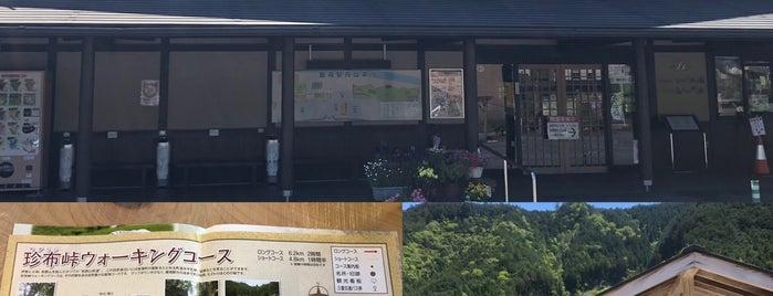 香肌峡温泉 いいたかの湯 is one of 訪れた温泉施設.