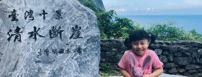 清水斷崖外海 is one of Hualien - Taroko.