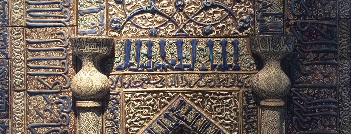 Museum für Islamische Kunst is one of Federica 님이 좋아한 장소.