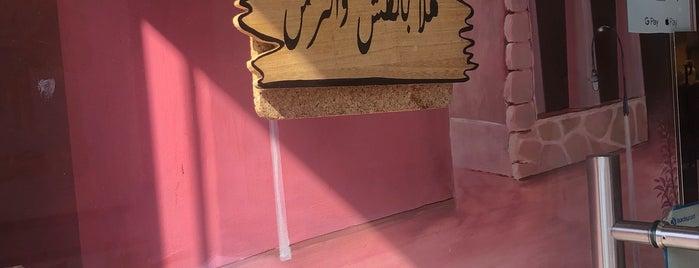 Freej Swaileh  صويلح is one of Tempat yang Disimpan Queen.