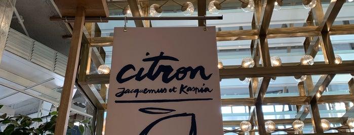 Café Citron is one of Tempat yang Disimpan ECE.