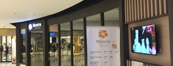Montra Massage & Spa is one of Sawadee Ka!.