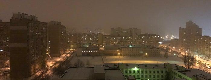 "алкопарк ""Иванова тумба"" is one of Tempat yang Disukai Elena."