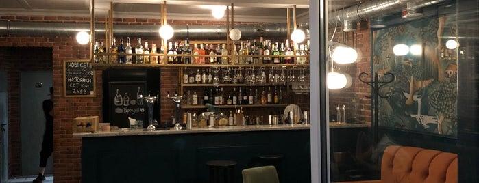 Прописка Bar is one of Kyiv.
