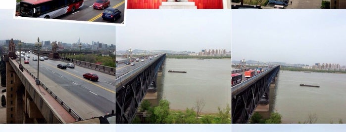 Nanjing Yangtze River Bridge is one of Arie'nin Beğendiği Mekanlar.