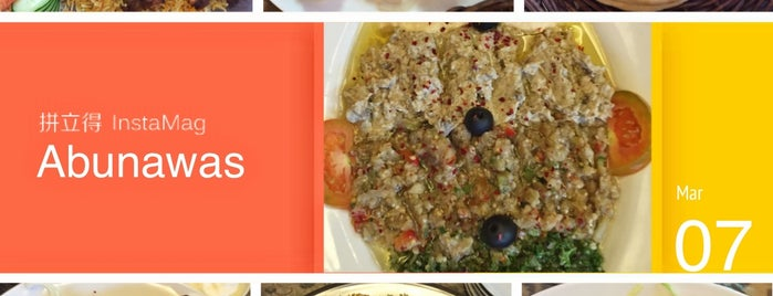 Abunawas Restaurant is one of Locais curtidos por Arie.