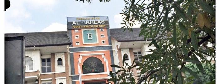 SMP Islam Al-Ikhlas is one of Lugares favoritos de Arie.