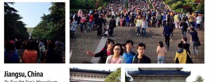 Sun Yat-sen Mausoleum is one of Arieさんのお気に入りスポット.