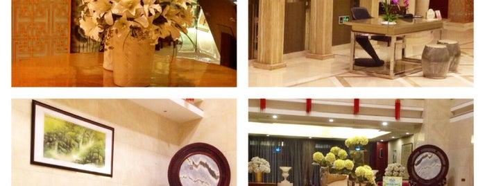 Days Hotel Suzhou 苏州戴斯酒店 is one of Arie'nin Beğendiği Mekanlar.