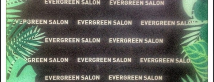 Evergreen Salon is one of Arie : понравившиеся места.