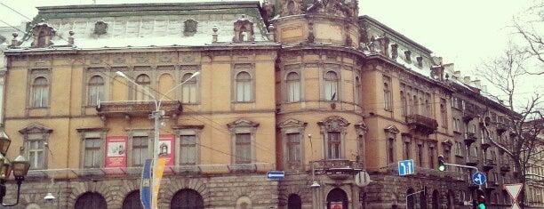 Музей етнографії та художнього промислу is one of Музеї Львова.