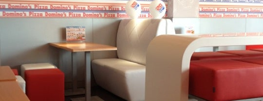 Domino's Pizza is one of Free wi-fi places in Kiev 2.