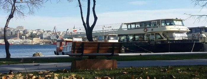 İBB Haliç Nedim Parkı is one of Holiday in Istanbul.