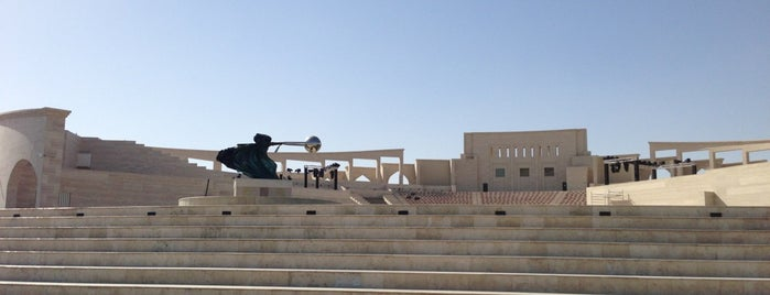 Katara Amphitheatre is one of Where to go in Doha.
